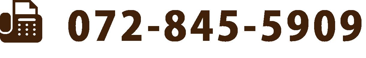 072-845-5909